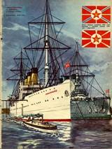 Комсомолец (Океан), Учебное судно, 1902