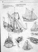 Святой Петр, Яхта, 1693